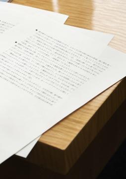 伊坂幸太郎最新刊『AX』刊行記念インタビュー