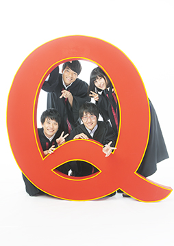 超難問クイズ『東大王』の魅力とは? ウワサの4人組を直撃!#4
