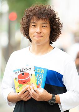 驚きのしかけ絵本『あけてびっくりしかけえほん ふたをぱかっ』発売! 新井洋行さんインタビュー