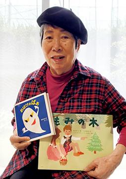 絵本作家デビュー50周年・待望の描きおろし絵本『おばけのばあ』せなけいこインタビュー