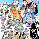 青木俊直氏より『あとは野となれ大和撫子』の応援イラストが到着!