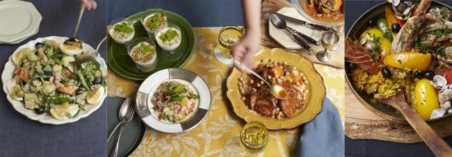 魚介類をたっぷり使った地中海料理の定番「パエリア」や、色鮮やかな「ホットサラダ」、ダイエット食として人気上昇中「クスクス」のレシピも掲載。