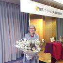 角野栄子さん、国際アンデルセン賞受賞!