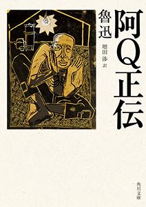 ニュースジョッキ片手に語り明かしたい名著の数々、角川文庫創刊70周年「大人の男のための夏フェア」開催!