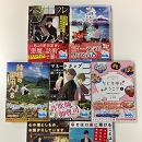 メディアワークス文庫11月刊 好評発売中!
