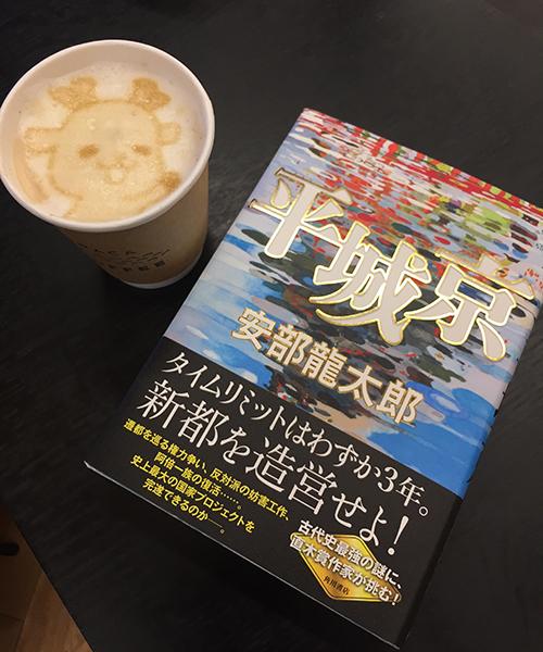 園内のカフェでは奈良のゆるキャラ、しかまろ君のラテアートもオーダーできます!