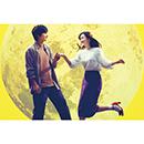 【プレゼント】映画『君は月夜に光り輝く』完成披露試写会に3組6名様をご招待!