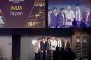 「ワールド・レストラン・アワーズ2019」でレストラン「INUA」が「今年の新店」部門にて世界一に!