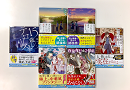【メディアワークス文庫 3月刊好評発売中!】