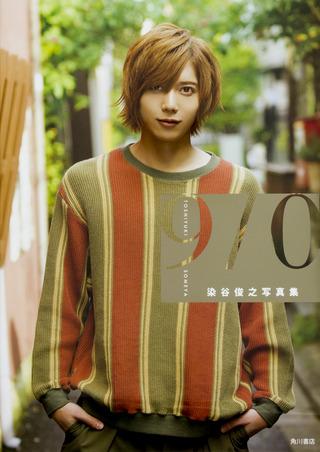 (【レポート】染谷俊之、20代最後の2nd写真集中国版発売を前に上海初ファンミ開催。)