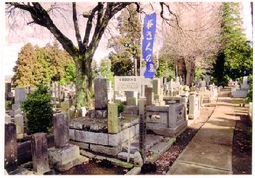 常盤共有墓地(水戸市松本町)