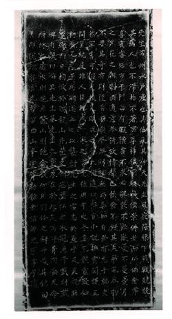 「梅里先生墓」(寿蔵碑)拓本