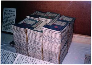 「大日本史」完成木版本(402巻)(常盤神社義烈館蔵)