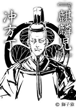 【12・21発売】冲方丁最新歴史小説『麒麟児』13日連続試し読み 第8回