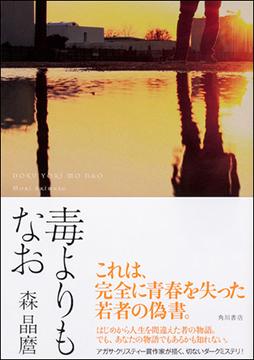 【新刊試し読み