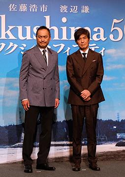 【渡辺謙×佐藤浩市】福島第一原発事故を描く『Fukushima