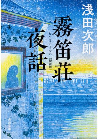 【レビュアー:美村里江】自分の書いた小説の登場人物と、ふとした街角ですれ違う気持ちは……。